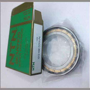 France Imported SNR brand single row high quality Tapered roller  bearing 2308G1