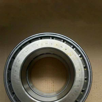 High precision tapered roller bearing 88900 88126