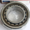 NTN NU2212 China hot sell cylindrical roller bearing in stock - NTN bearings