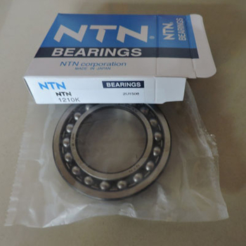 Reliable performance self aligning ball bearing 1206