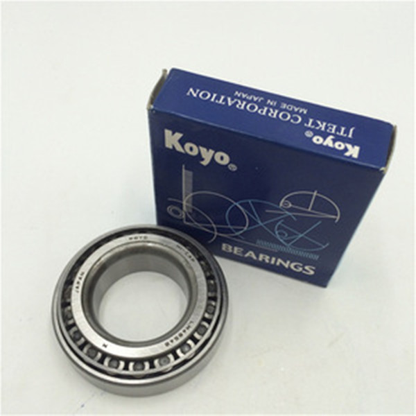 Janpan bearing 30214 high-precision tapered roller bearing - Koyo bearings