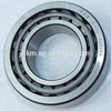32209JR China hot sell high precision tapered roller bearings - Koyo bearings
