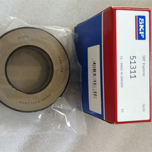 SKF 51311 Thrust Ball Bearing 55x105x35mm