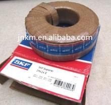 29414E Spherical roller trust bearing - SKF 29414E